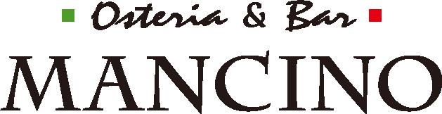 【新静岡駅近くのイタ飯屋】Osteria&Bar MANCINO -マンチーノ-